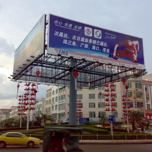 Four Face Outdoor Advertising LED Rotating Trivision Billboard pictures & photos