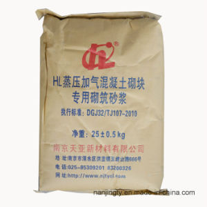 Hl Special Masonry Mortar for Autoclaved Aerated Concrete Block