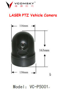Sony CCD Mini PTZ Vehicle Camera, Wide Angle pictures & photos