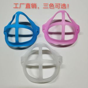 Washable Reuse Anti Shedding Makeup Silicone Mask Reusable Bracket