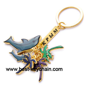 Customized Souvenir Ocean Metal Key Chain (BK52462) pictures & photos