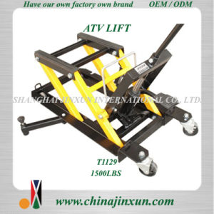 ATV Lifting Jack (T1129)