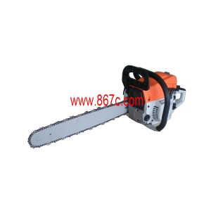 Chain Saw (QC-2005)