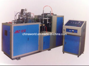 Plastic Cup Making Machine (JBZ-S12) pictures & photos