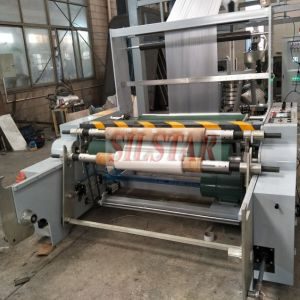 Film Blowing Machine with Auto Roll Changer pictures & photos