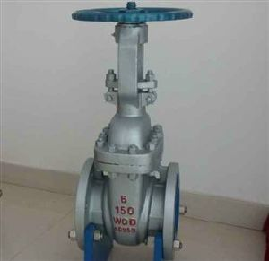 Cast Steel Body Material ANSI Standard Gate Valve with Drawing