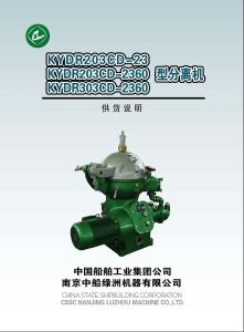 Mineral Oil Disc Separator Model KYDR203CD-23