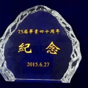 Unique Iceberg Crystal Award and Trophies for Football Sport pictures & photos