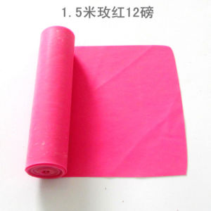 Colorful Crossfit Natural Latex Exercise Resistance Band Pack 1500*150*0.35mm pictures & photos