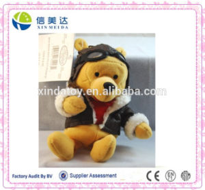 "Pilot Teddy Bear Toy 10"""