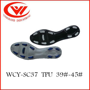 Skid Resistance High Quality Outsole for Making Soccer Shoes pictures & photos