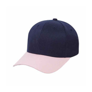 China 6 Panel Fitted Flexfit Baseball Caps - China Baseball Hats ... ee2a626b5021