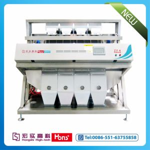 Coffee Bean Color Sorter Machine Which Available in Indonesia and Vietnam pictures & photos