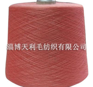 Acrylic Yarn for Knitting and Weaving