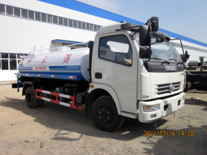 Dongfeng Duolika Watering Truck (DLQ5110GSS)