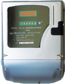 Three Phase Four Wire Prepayment Electronic Meter