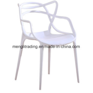 China Pro Garden Fancy Plastic Chairs Outdoor White Plastic Garden