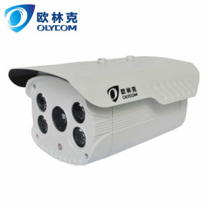 720p IR Network Surveillance IP Camera