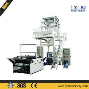 China PE Double Layer Co-Extrusion Film Blowing Machine (2SJ) pictures & photos