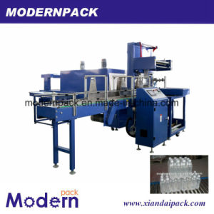 Automatic Heated Shrinking Wrap Packaging Machine pictures & photos