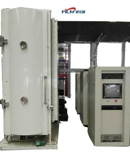 2 Meters High Temperature Coating Machine for Tube