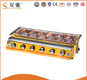 Hot Sale Commercial Yellow BBQ Gas Grill with Stainless Steel pictures & photos