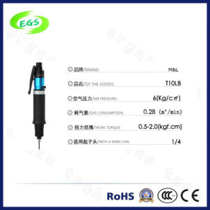 Ergas Technology Co , Ltd