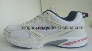 New Casual Sports Shoes, Leisure Sport Shoe, Fashion Sports Shoes