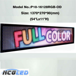 china 54 x9 outdoor programmable scrolling outdoor message led