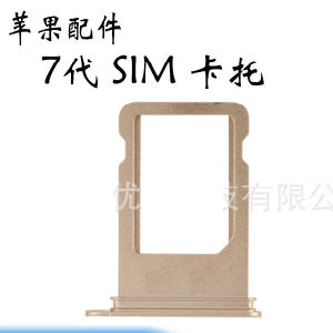 New SIM Card Slot Tray Holder Repair Replacement for iPhone 7 pictures & photos
