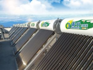 Solar Water Heater (DREAM BLUE 18 TUBES)