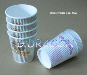 1.5-32 Ounce Hot Beverage Paper Cups with Lids (RPC-001)