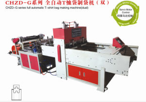 Full Automatic T-Shirt Bag Making Machine (dual channel) pictures & photos
