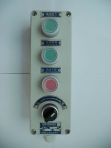 Control Button (KAC-G-4BS) pictures & photos