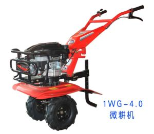 The Petrol Engine Mini Tiller Machine