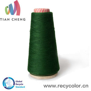 Hot Selling 100% Weaving Yarn