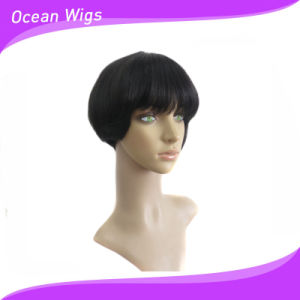 China Cheap Wholesale Short Style Unprocessed 100 Brazilian Virgin ... 4bad4cef7