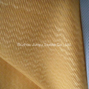 Flame-Retardant/Blackout Jacquard Fabric
