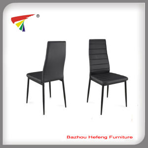 2015 Hot Sale Black PU Leather Dining Chair (DC003) pictures & photos