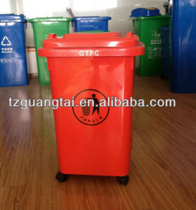 HDPE 50 Liter Trash Bin pictures & photos