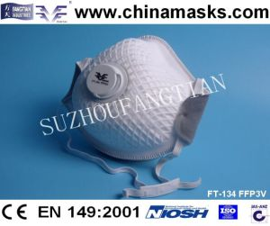 High Quality Dust Mask Disposable Face Mask with CE