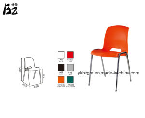 Chair Furniture Plastic Chair Student Chair Furniture (BZ-0185) pictures & photos