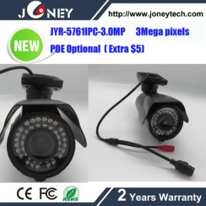 Jyr-5761ipc-3.0MP WDR Outdoor Varifocal Lens Bullet IP Cameras pictures & photos