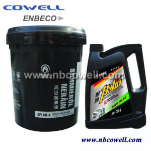 High Quality Low Price Lubricant Oil