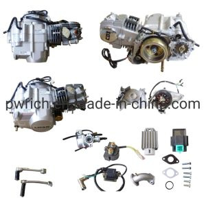 China Electric Motorcycle Engine, Electric Motorcycle Engine