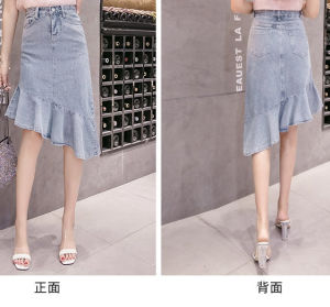 Girl S Denim Mini Skirt Women Dresses Fishtail Skirt Fashion