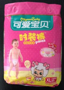 Baby Diaper Pants (SJ-PU02) pictures & photos