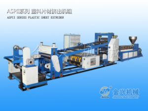 Single Layer Sheet Extruder