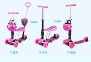 2017 Factory Directly Supply Hot Sale Cheap Price High Quality Aluminum Kids Scooter pictures & photos