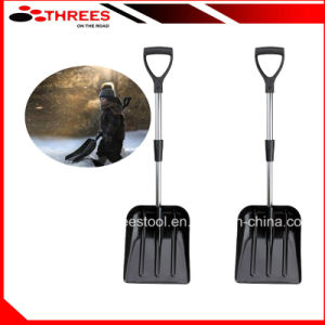 Quality Telescopic Snow Shovel (1507151) pictures & photos